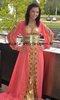 Caftan Dress to Impress