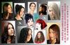 France Hair & Beaute